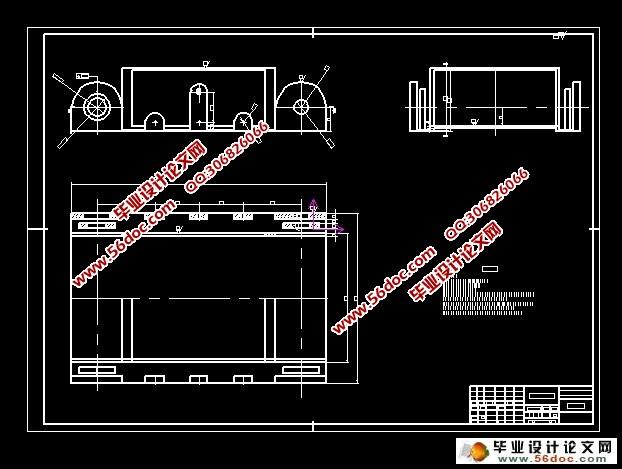 四履带搜救机器人的结构设计—移动平台设计(caxa)