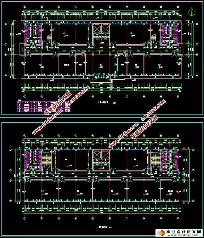 六层6100平米西安教学楼钢筋混凝土框架结构设计