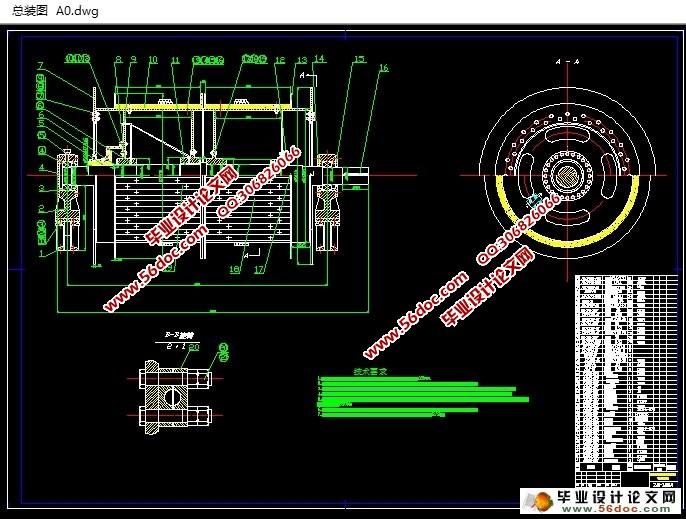 矿井提升机-主轴装置设计(含cad零件图装配图)