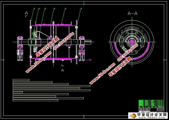 内齿块式径向调绳离合器装置设计(含CAXA零件图装配图)(开题报告,中期检查表,外文翻译,论文说明书19000字,CAXA图6张) 摘 要 提升机是矿山大型固定设备之一,是联系井下与地面的主要运输工具,在矿山生产建设中起着重要的作用。矿井提升机主要用于煤矿、金属矿和非金属矿中提升煤炭、矿石和矸石、升降人员、下放材料、工具和设备。 矿井提升机与压气、通风和排水设备组成矿井四大固定设备,是一套复杂的机械——电气排组。所以合理的选用矿井提升机具有很大的意义。 矿井提升机的工作特点是在一定