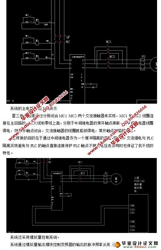 基于plc的自动扶梯控制系统的设计