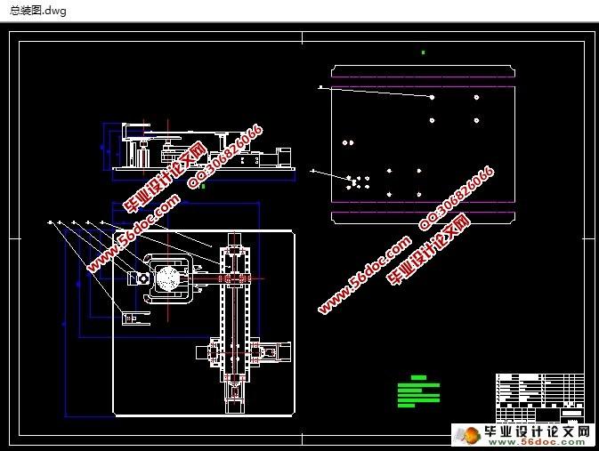 个由单片机控制的光学对中系统,主要完成了对中系统机械结构整体设计