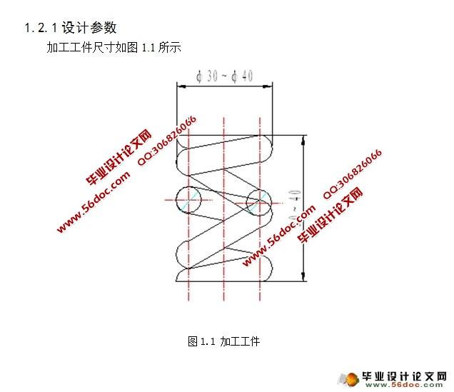 冲床自动电路原理图
