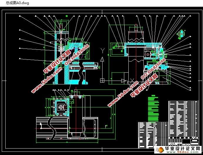 数控平面磨床设计(液压系统)(cad,caxa,零件图,装配图