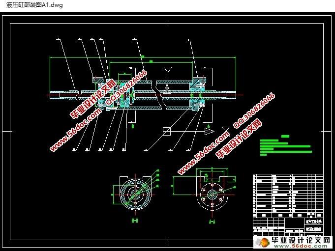 本设计的特点:所设计的数控平面磨床能通过电磁铁实现自动固定工件
