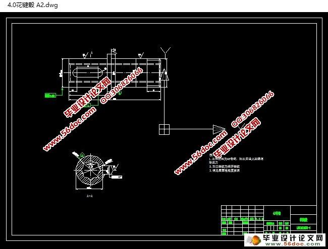 toplan8位中转继电器模块接线图