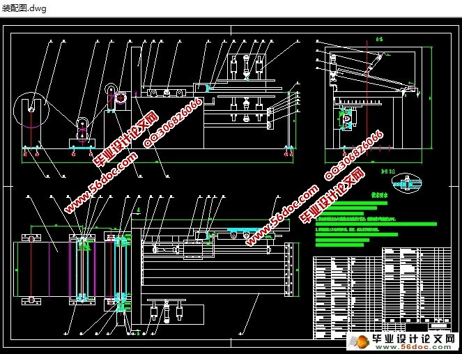 自动平卷纸管机的设计(CAD,CAXA,零件图,装配图,原理图)(任务书,开题报告,中期检查报告,外文翻译,毕业论文22000字,工作总结,CAD图8张,CAXA图8张,气压原理图,零件图,装配图) 摘 要 纸管是社会生产生活中广泛应用的产品,随着我国经济的发展,纸管产品因其经济、环保性越来越受到重视,并不断的拓宽应用领域。但我国纸管的生产设备的研发还处于较低的水平,设备的自动化水平和生产效率较低;而国外的高速设备价格昂贵。且由于纸管用途广泛,产品形态也各不相同,许多专用纸管产品还停留在手工卷管阶段。因此