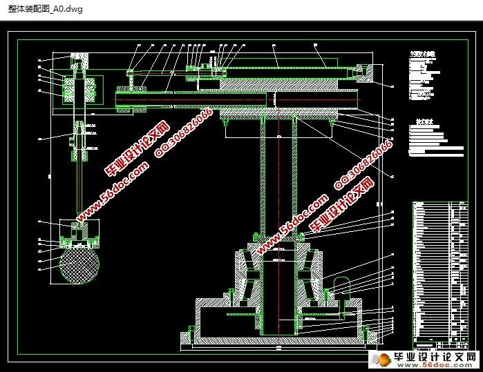 基于plc的上下料机械手设计(含cad零件图装配图)