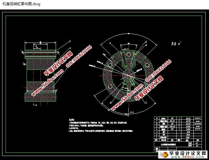 搬运机械手机构设计与控制电路设计