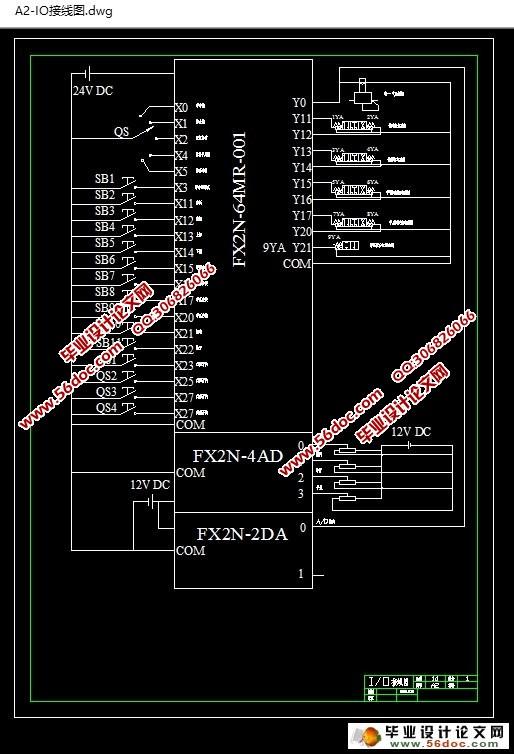 四自由度搬运机械手及其plc控制系统设计