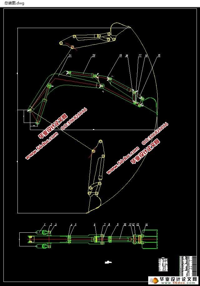 25t液压挖掘机主铲工作装置与驱动系统设计(含cad图,proe三维图)