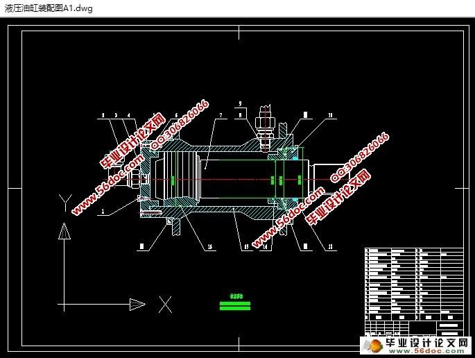 4标准化审查报告    - 32 -   5小型单柱液压机使用说明书    - 34图片