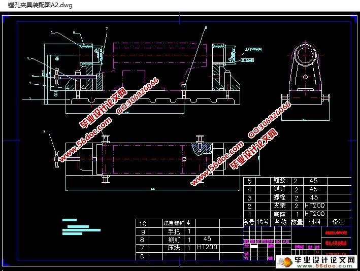 机电毕业设计 工艺夹具  车床尾座体机加工工艺及工装设计(含cad零件