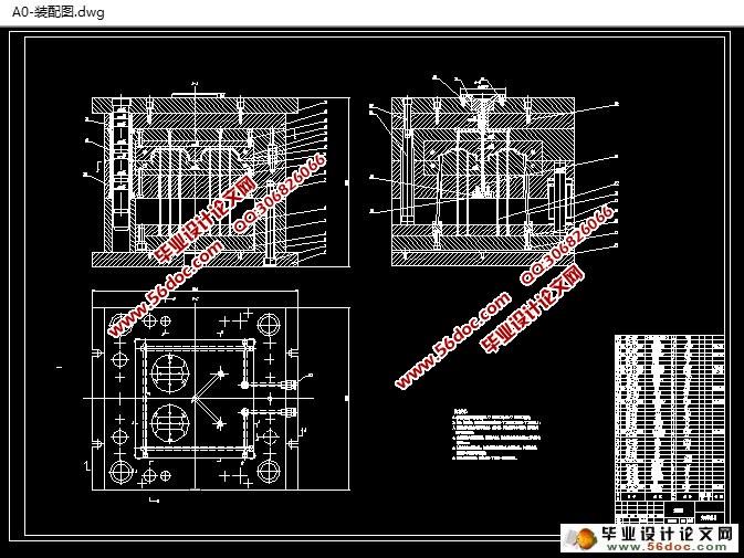 出16热流道模具结构装配图