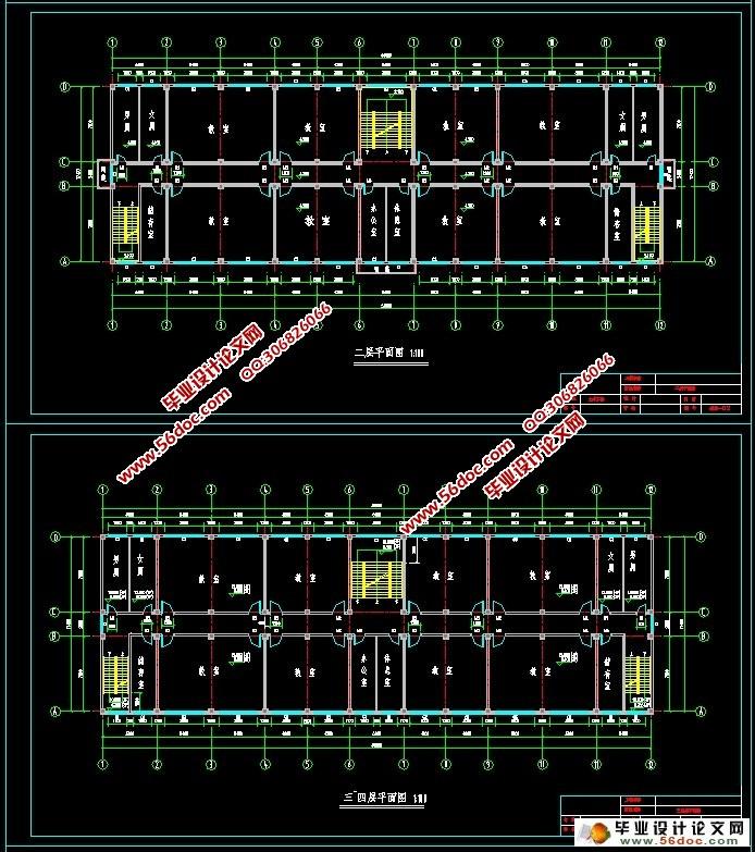 """五层6400平米沈阳中学教学楼建筑结构设计(计算书11000字,CAD建筑图9张,结构图10张) 1.本次设计的题目为""""沈阳博艺中学教学楼"""" 2.建筑面积:6434 m²,结构共五层,首层层高4.9m,其他层层高3.9m. 3.室内外高差0.450m,室外地面标高为-0.450m。 1.3 各部分工程构造 1."""