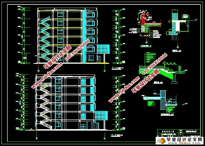 辽阳公司办公楼设计(含pkpm电算,施工进度表,平面布置图)(含选题表