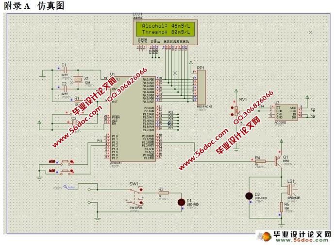 单片机控制经a/d转换,得到数字电压信号;通过液晶屏显示酒精浓度值.