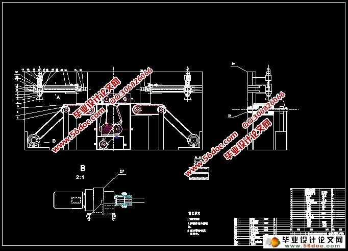 半自动平压模切机送料机构设计(含cad零件图装配图)