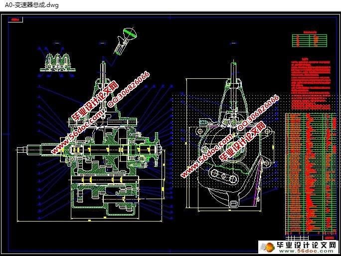 农用车变速器总成的设计(含CAD零件图装配图)(任务书,开题报告,外文翻译,论文说明书18000字,CAD图6张) 摘要 本文主要是针对 SF2310-4时风低速货车所设计一款变速器,目的是达到较好的汽车动力性和燃油经济性性。变速器是车辆传动系统中不可或缺的一部分,本文通过选择适合的传动机构和零件结构,计算出变速器合适的重要参数,然后进行检验,设计出合理且适应现状的变速器。此变速器的齿轮均为标准齿轮,传动比、档位数都是根据发动机的关键参数确定得出的,保证了汽车优良的动力性能和较高的性价比。该变速器具有操纵