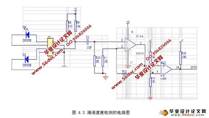 关键词:光电对管,单片机,数码显示电路,步进电机以及驱动电路
