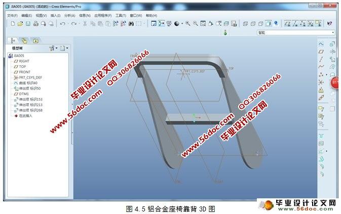 介绍汽车座椅的结构和材料应用;对座椅轻量化和舒适