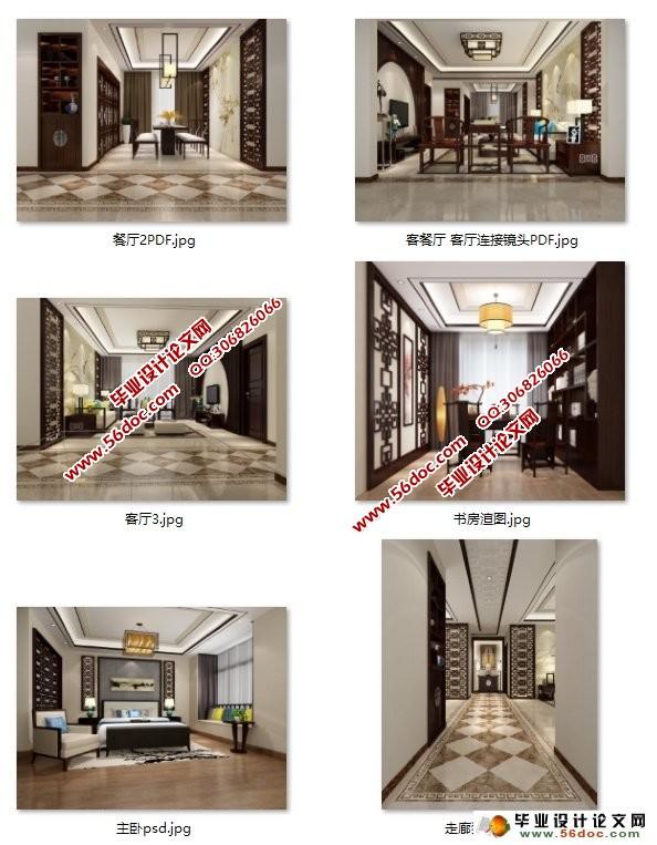 青铜器装饰纹样龙纹在室内设计中运用(附效果图施工图
