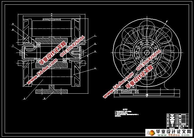 电涡流缓速器汽车辅助制动系统设计(含cad零件