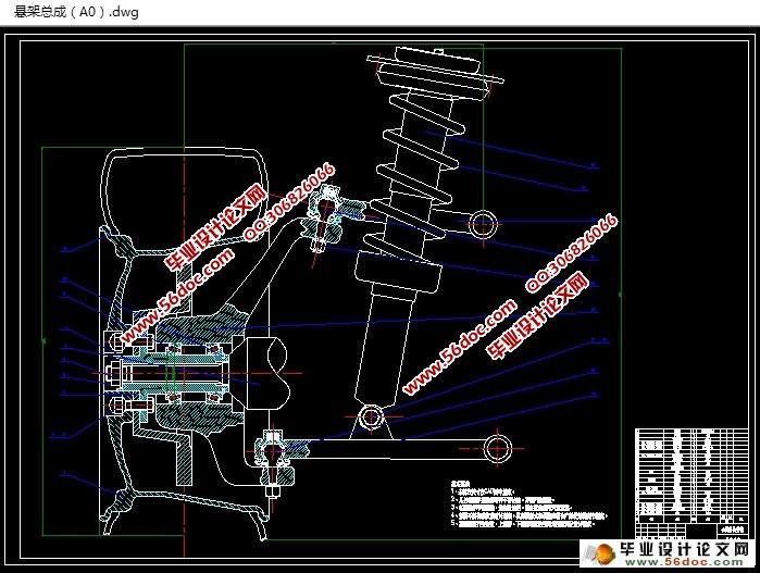 在设计时,首先根据汽车参数,计算悬架的主要参数;接着设计导向机构