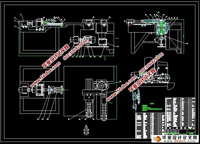 5   2.1弯管机工作原理概述.5   2.2总体结构设计.6   2.2.