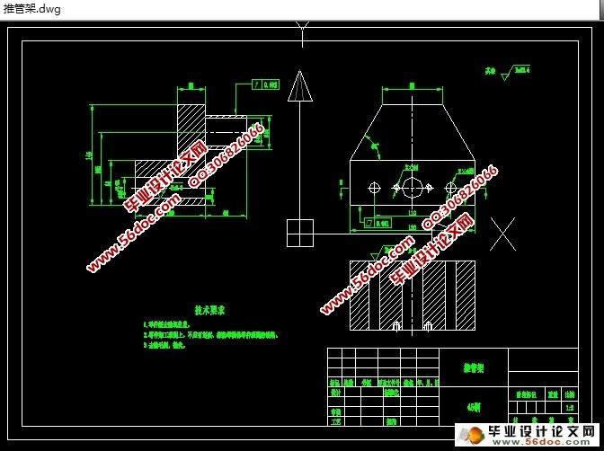 弯管机的结构设计(含cad零件图装配图)