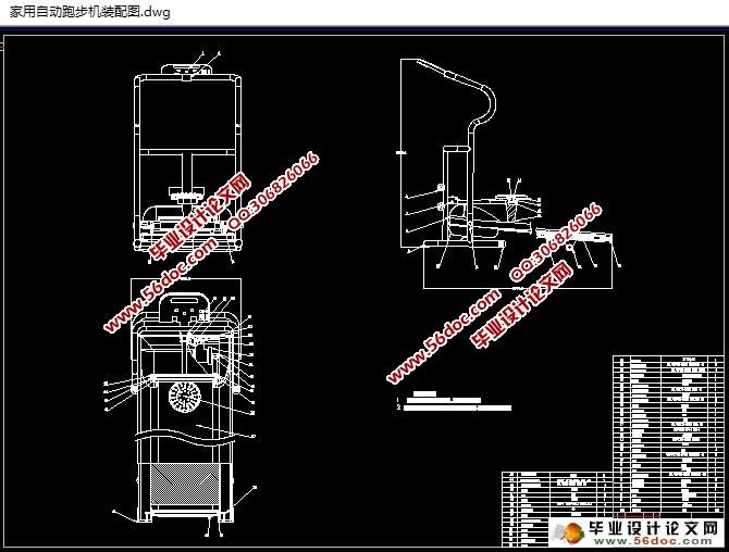 家用自动跑步机机械结构设计(含cad零件图装配图)
