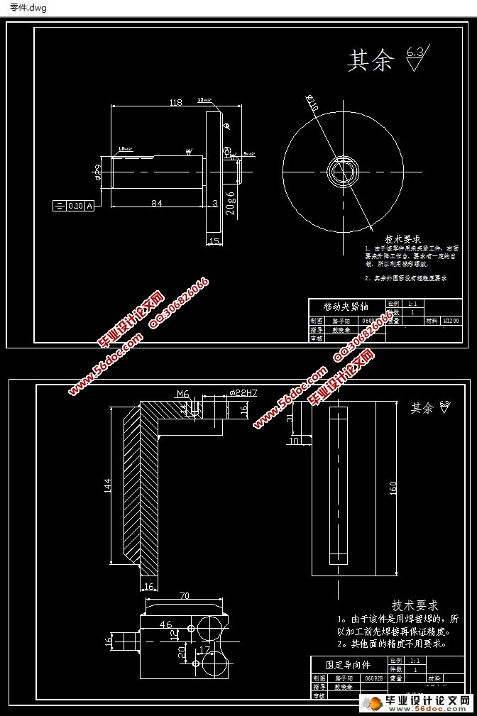 电路 电路图 电子 原理图 672_1009 竖版 竖屏