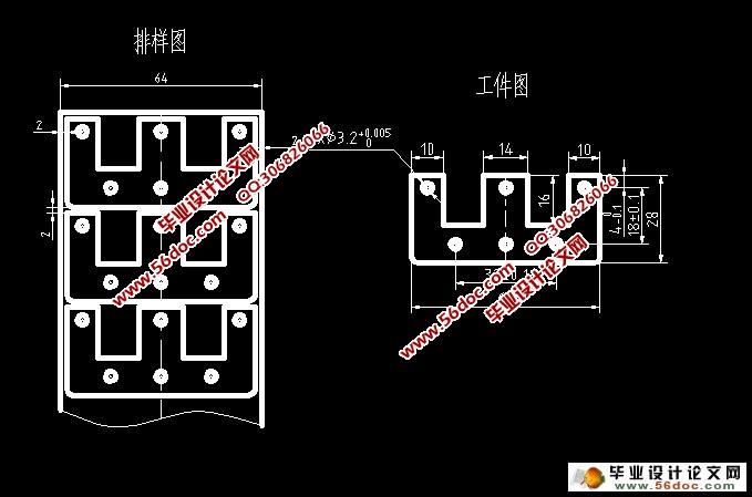 山字形铁芯片冲裁模设计(含cad零件图装配图)
