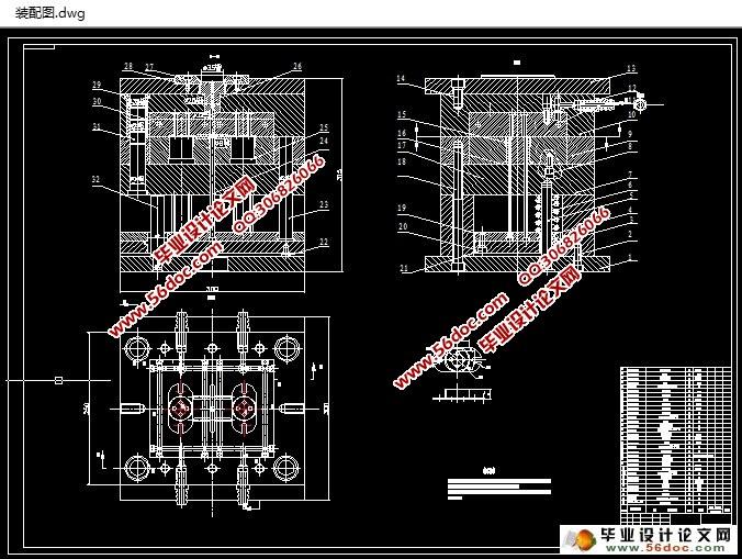 电器壳塑料模具设计(含cad零件图装配图)