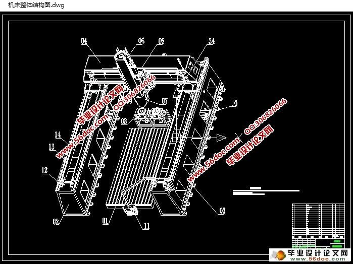 龙门加工中心铣头自动交换系统设计(含CAD图,CAXA图)(课题申报表,任务书,开题报告,中期检查表,论文说明书11000字,CAD图纸3张,CAXA图纸3张) 摘 要 介绍了一种铣头可自动交换的桥式高速龙门五轴加工中心的总体设计方案,对现在国内外存在的功能相似的机床的性能指标一一作出对比,其中,主要描述了机床的机械结构、性能和主要零部件的设计和选择,对三个直线轴驱动的方法、两个摆动轴驱动方法和数控操作系统的的设计选择逐一作出分析和讨论,其中主要展示了强推力直线电机的使用和双摆铣头自动交换技术的使用;为强