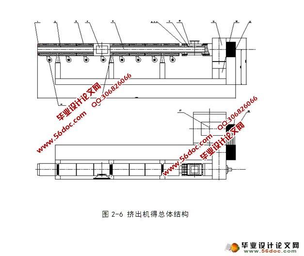 SJ70/25塑料挤出机单螺杆结构设计(含CAD零件装配图)(任务书,设计说明书19500字,CAD图纸3张) 产品的设计要求 设计制品有的效宽度1220~1750;厚度为1.0~5mm;其中铝箔厚度为0.03~0.5mm;产量为500~550kg/h;中心高为1000mm。 设计理论构:本设计的目的为设计一款单螺杆的塑料挤出机,塑料挤出机也属于塑料机械的种类之一。单螺杆有效长度一般分为三段,按螺杆直径大小、螺深、螺距确定三段有效长度,一般按各占三分之一划分。料口最后一道螺纹开始叫输送段,物料在此处要求不