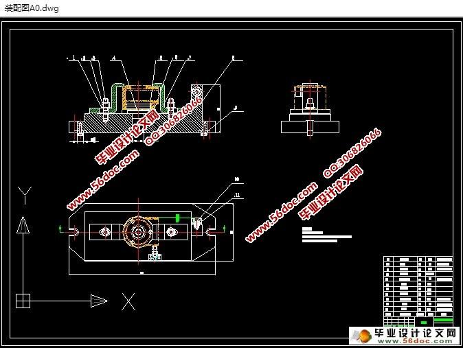 传动箱体结构设计及加工路线拟定(含CAD零件装配图)(任务书,设计说明书11800字,CAD图纸3张,答辩PPT) 零件的分析 1.2.1 零件的功能 题目给出的零件一般是传动箱体,它的主要的功能一般是用来支承、固定的。它的主要任务一般是将主电机传来的旋转运动经过一系列的变速结构使主轴得到所需的正反两种转向的不同转速。传动箱中的主轴一般是车床的关键零件。 1.