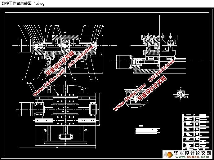 X-Y工作台机电系统设计(含CAD电路图装配图)(任务书,设计说明书14300字,CAD图纸2张) 总体方案确定 (1)系统的运动方式与伺服系统 由于工件在移动的过程中没有进行切削,故应用点位控制系统。定位方式采用增量坐标控制。为了简化结构,降低成本,采用步进电机开环伺服系统驱动X-Y工作台。 (2)计算机系统 本设计采用了与MCS-51系列兼容的AT89S51单片机控制系统。它的主要特点是集成度高,可靠性好,功能强,速度快,有较高的性价比。 控制系统由微机部分、键盘、LED、I/O接口、光电偶合电路、步