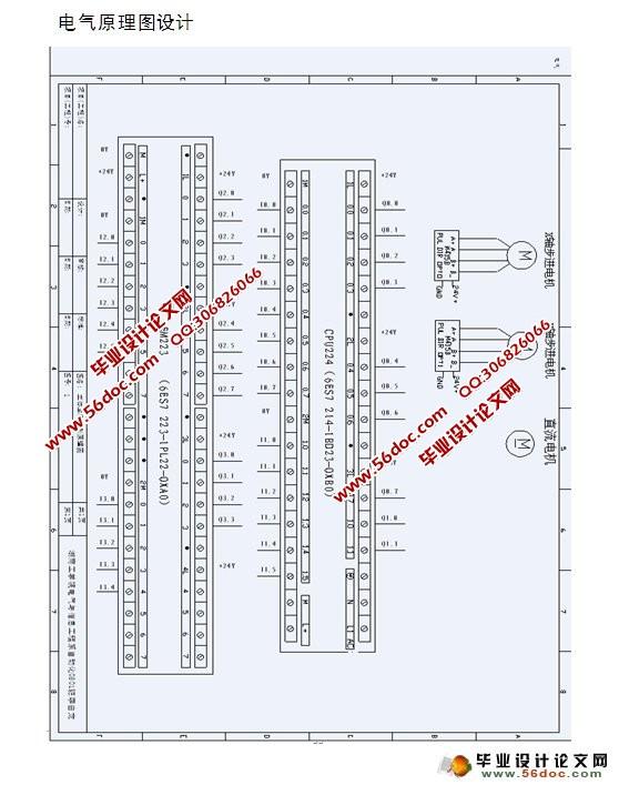 基于PLC的垂直循环式立体车库设计(含CAD图,程序梯形图,电气原理图)(任务书,设计说明书14000字,CAD图纸1张,答辩PPT) 摘 要 立式循环式立体车库设备由钢结构框架、机械系统、电气设备及自动控制系统、消防系统等组成,控制系统通常选择可编程控制器(可编程控制器),自动车辆存取控制。立式立体车库设计灵活,使用可编程控制器和微机作为一种控制系统,将使停车库实现真正的智能化、网络化。在本文中,1个工程实例进行了分析。散装汽车库的工作原理及可编程控制器控制系统车库设施采用机械式停车库,以存放车辆称为机