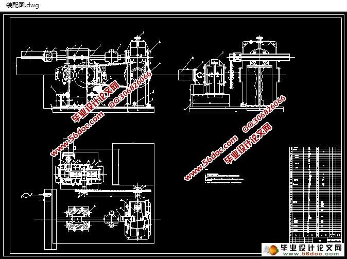 5 摩擦离合器的选择与验算      30   4.5.1 按扭矩选择      30   4.