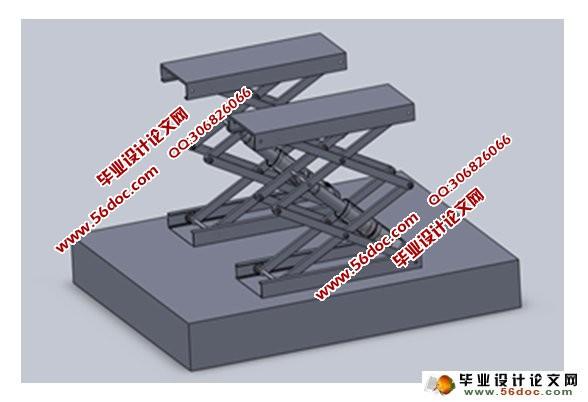 小汽车举升机的三维设计(含CAD图,SolidWorks三维图)(任务书,文献综述,设计说明书9000字,CAD图纸13张,SolidWorks三维图) 摘 要 小汽车举升机的三维设计是在认真思考了现有的各种起重设备和实际工作条件的情况下,从而进行的举升机的剪式结构的设计。在设计中完全考虑到安全和使用要求,结合计算机技术来优化举升机设计,以实现不同客户需求,不同小汽车型号的需求。 经过初期的结构设计,参数设置以及力学分析给出整体的合理型式,再通过SolidWorks建立各零部件的三维建模,并结合虚拟装配,