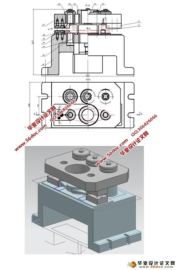 车床拨叉的钻孔夹具设计(含cad图,ug三维图)_毕业设计