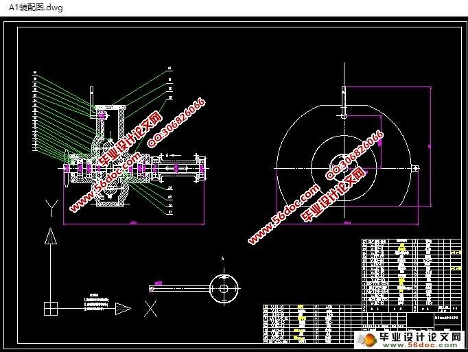 pe10自行车无级变速器的设计(含cad零件装配图)