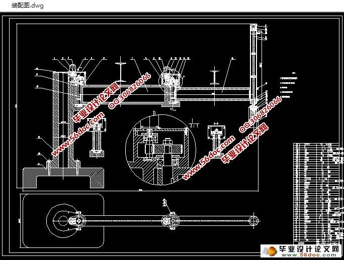 三自由度机械手结构设计(含CAD零件装配图)(任务书,文献综述,设计说明书11600字,CAD图纸4张) 摘要 随着现代机械工业的发展,在机械生产中机械人得到了更广泛的应用。其中应用最为广泛的机械人是一个可以改编程序的多功能操作器,设计用来按照开始编制的完整完成多种作业的运动程序运送材料、零件、工具或专用设备。然而在机械人当中的主要部件就是大家所熟悉的机械手。 本文主要介绍机械手结构设计,主要对液压系统、支持手臂运动的液压缸、使手臂可以在180°范围内的回转缸进行设计。主要参数为:抓取重量最大为5