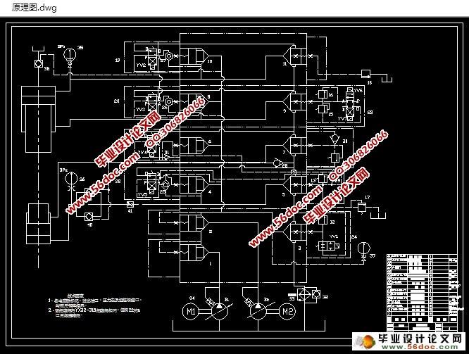 100t液压机液压缸系统设计(含cad图)