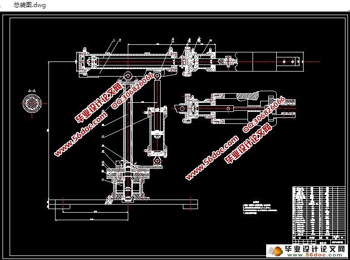 三自由度全液压机械手结构设计(含cad零件装配图)