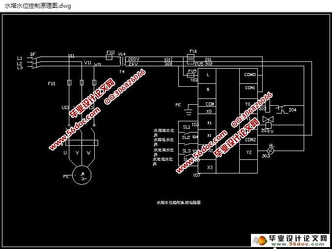 基于plc 控制的水塔水位设计