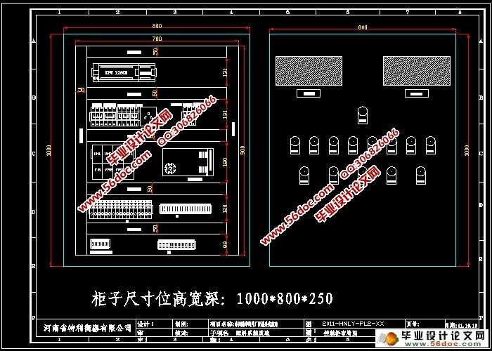 基于plc自动配料皮带运输机控制系统的设计(附接线图