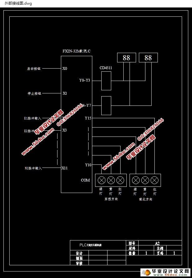 基于plc交通灯控制系统的设计(附接线图,梯形图,三菱fx2n)
