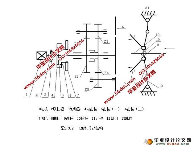 电路 电路图 电子 原理图 629_479